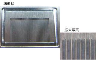 """Super-maschinenpads 13/""""//330mm para 100-300 u//min."""