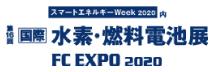 第16回[国際]水素・燃料電池展 ~FC EXPO 2020~